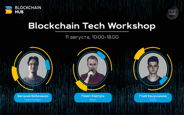 Buy tickets to Blockchain Tech Workshop :