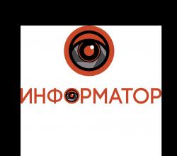 Информатор Киев