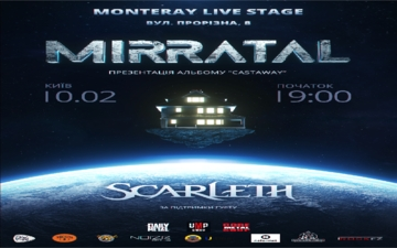Buy tickets to  Mirratal: презентація альбому