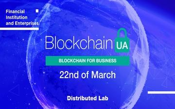 Придбати квитки на BlockchainUA Kyiv: