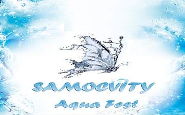 Придбати квитки на Міжнародний мистецький фестиваль – конкурс «SAMOCVITY  AQUA  FEST», червень 2019: