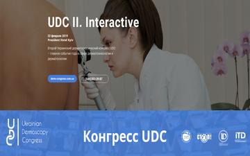 Купить билеты на Второй украинский дерматоскопический конгресс UDC. Interactive: