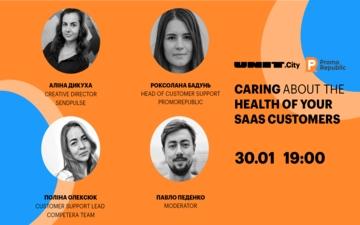 Придбати квитки на UNIT.Saas Meetup #9 | Caring about the Health of your SaaS Customers: