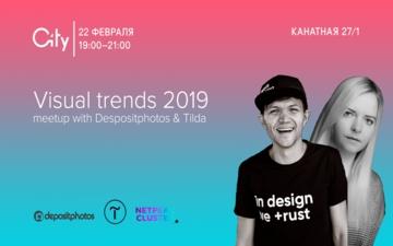 Придбати квитки на Visual trends 2019 | Meetup: