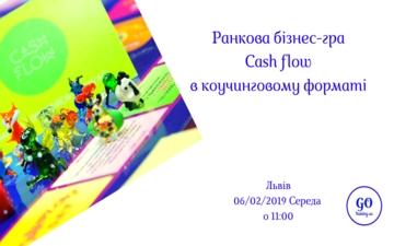 Купить билеты на Ранкова бізнес-гра CashFlow у Львові 06/02/19:
