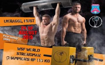Buy tickets to World Strongman World Championship:
