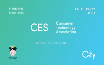 Buy tickets to CES insights evening: