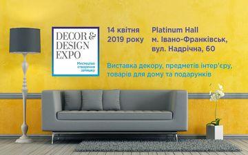 Buy tickets to Decor & Design Expo - виставка декору, предметів інтер'єру: