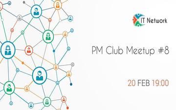 Придбати квитки на PM Club Meetup #8: