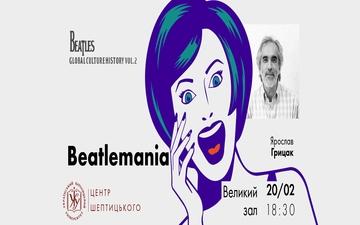 Придбати квитки на Vol.2. Beatlemania: