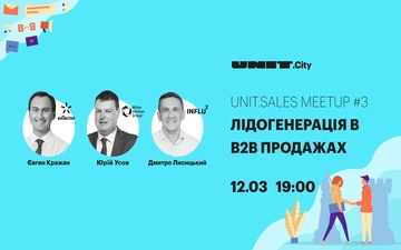 Buy tickets to UNIT.Sales Meetup #3 | Лідогенерація в В2В продажах: