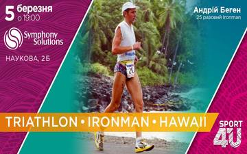 Buy tickets to Triathlon, Ironman, Hawaii: