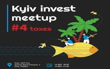 Придбати квитки на Kyiv invest meetup #4 - Taxes of private investors:
