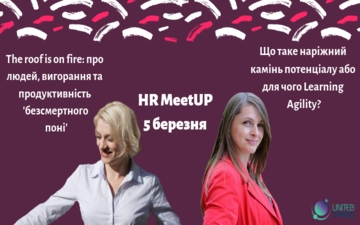 Buy tickets to HR MeetUp:
