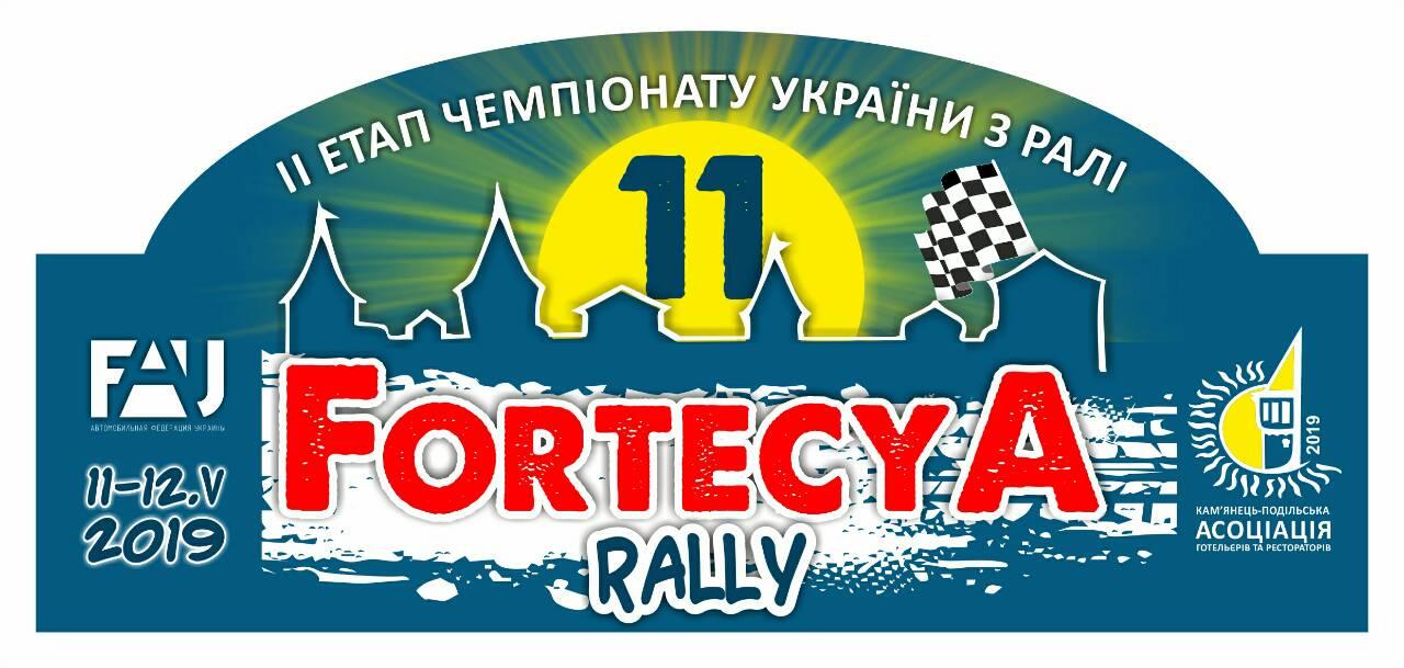 Rally FORTECYA
