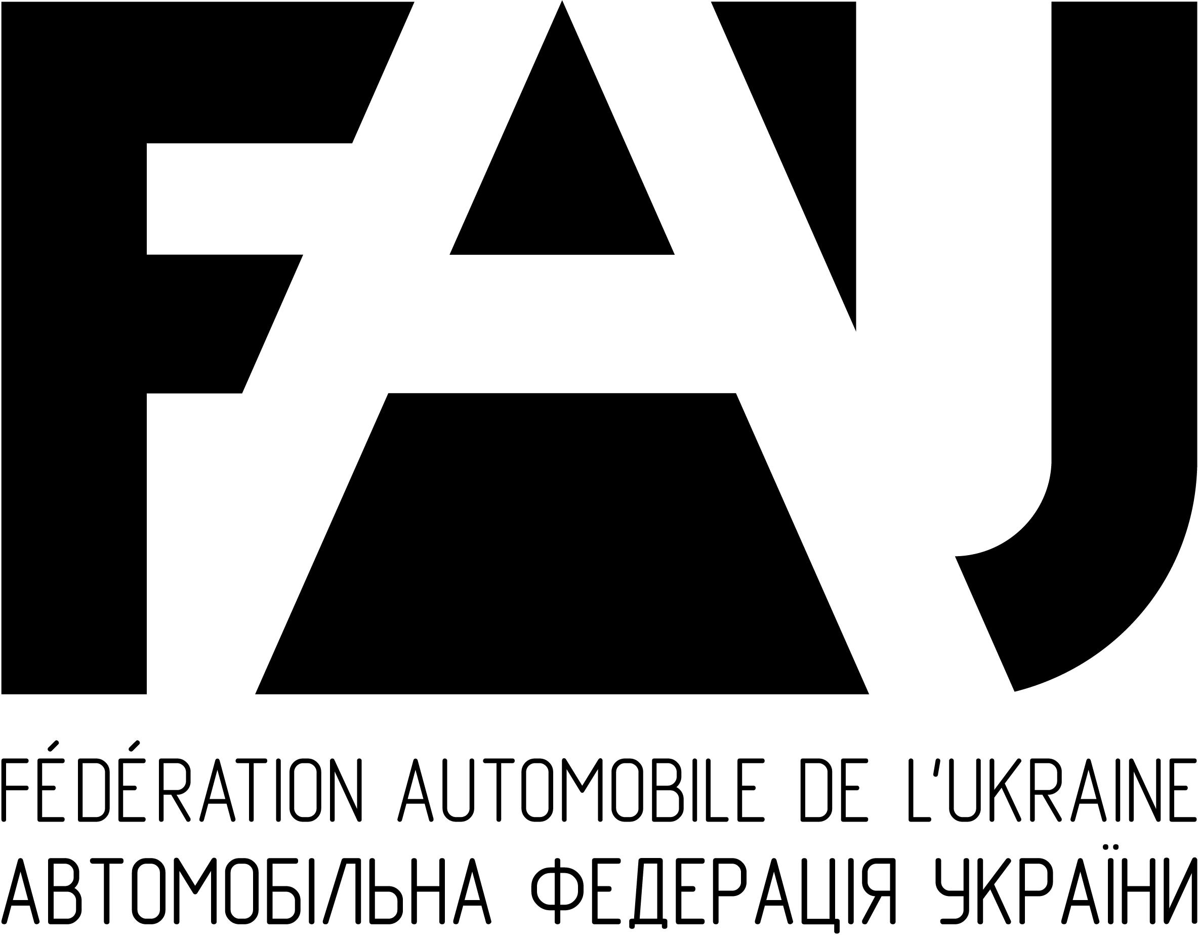 Автомобильная Федерация Украины