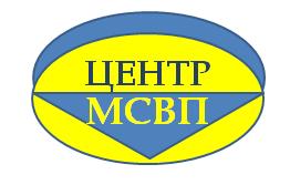 Громадська організація «Центр міжнародного співробітництва і впровадження проектів»