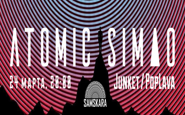 Buy tickets to ATOMIC SIMAO family Night @ SAMSKARA: