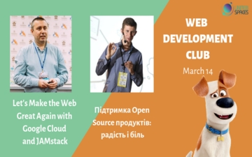 Kupić bilety na Web Development Club | March: