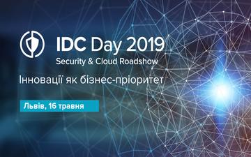 Придбати квитки на IDC Day Lviv: Security & Cloud Roadshow: