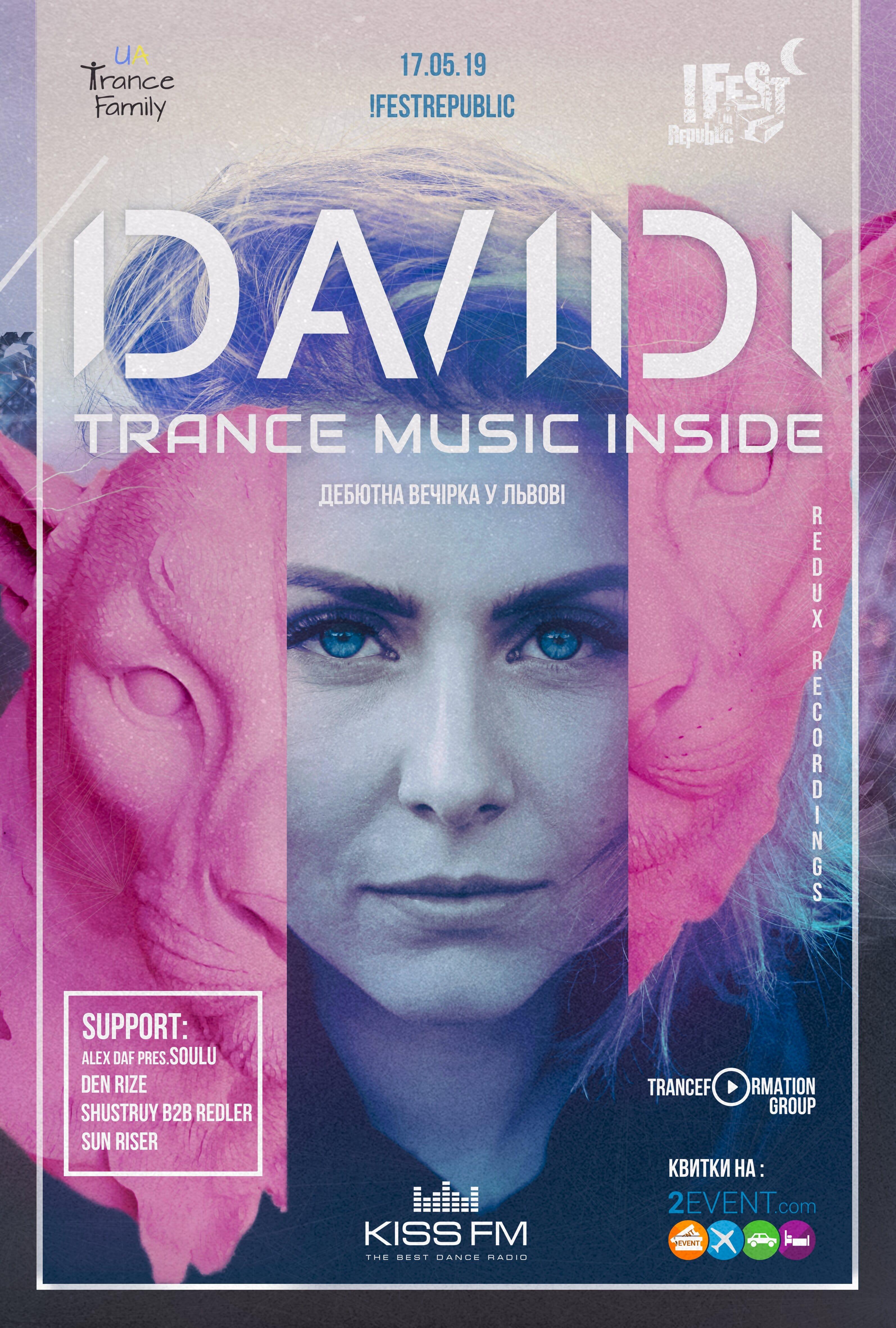 Придбати квитки на DAVIDI:
