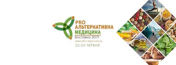 Buy tickets to PRO Альтернативная Медицина 2019: