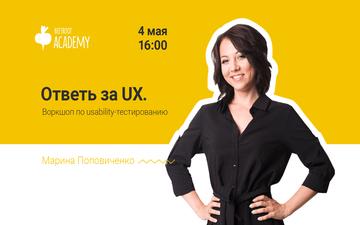 Купить билеты на Ответь за UX   Воркшоп по usability-тестированию: