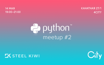 Buy tickets to Python Meetup #2 | Odesa: