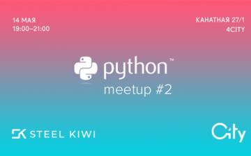 Kupić bilety na Python Meetup #2 | Odesa:
