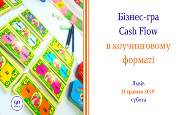 Buy tickets to БІЗНЕС-ГРА CASHFLOW У ЛЬВОВІ 11.05.2019: