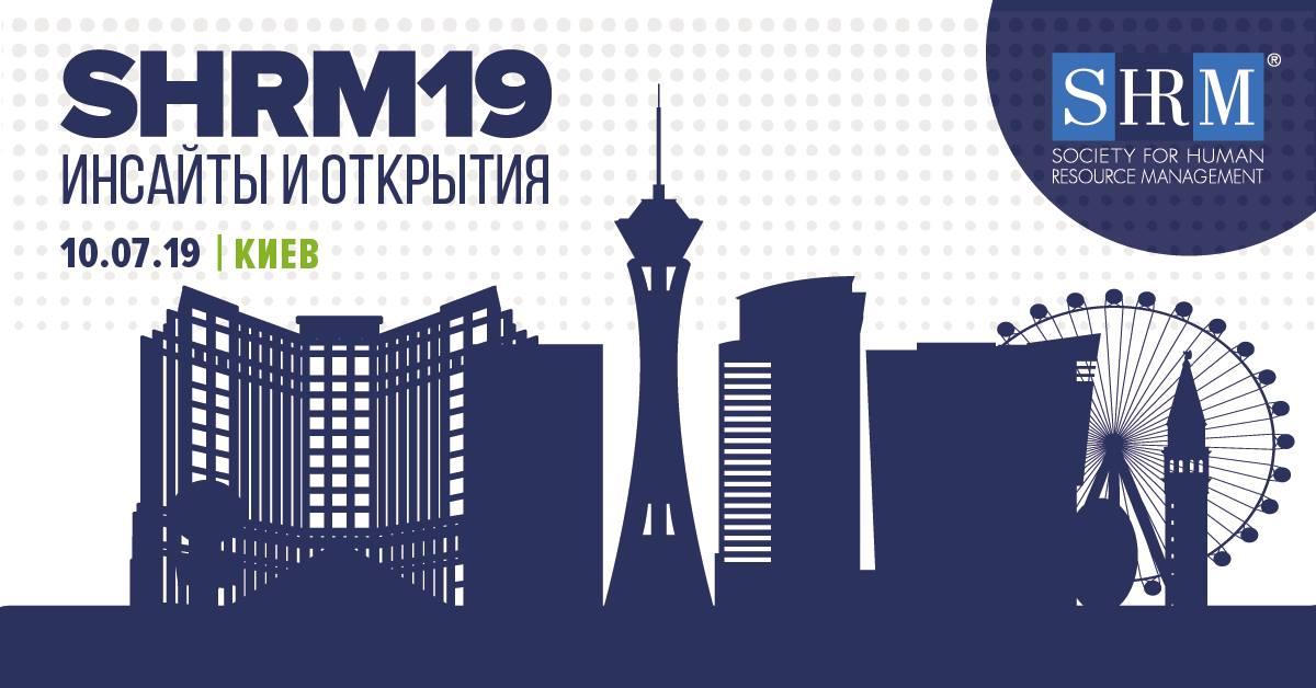 Buy tickets to Инсайты и открытия крупнейшей в мире HR-конференции: