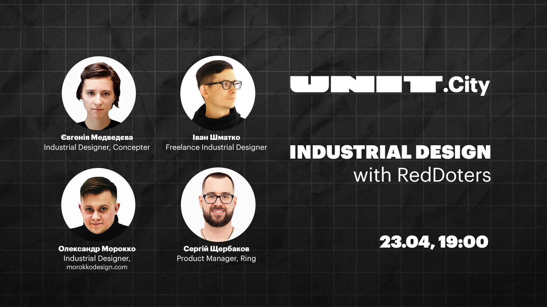 Buy tickets to UNIT.Product Meetup #2 | Industrial Design with RedDoters: