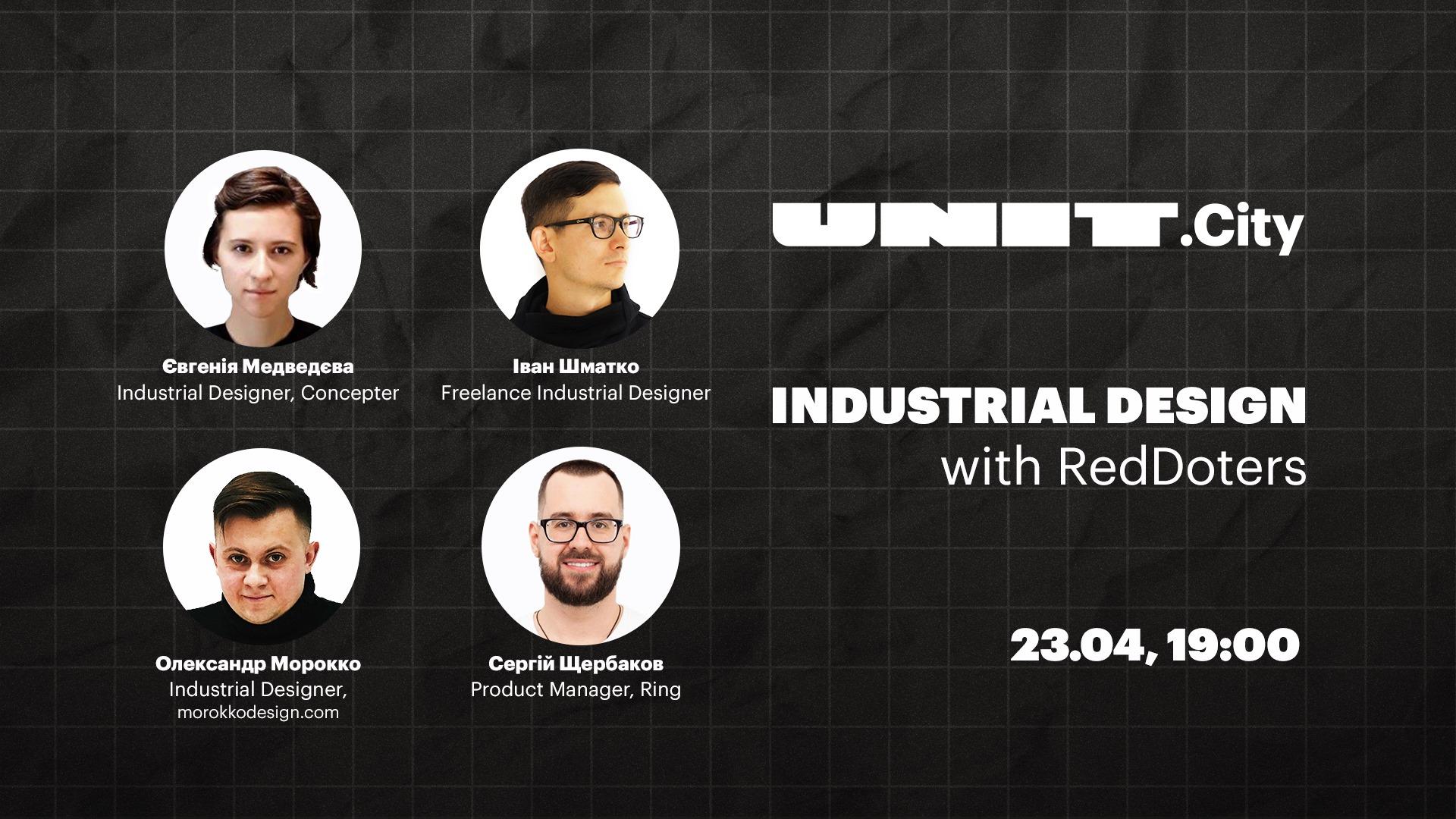 Придбати квитки на UNIT.Product Meetup #2 | Industrial Design with RedDoters: