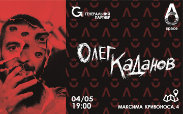 Buy tickets to Концерт Олега Каданова 04.05 :