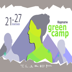 Buy tickets to Green Camp в Карпатах 2019: