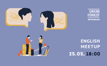 Buy tickets to English Meetup: informal networking: