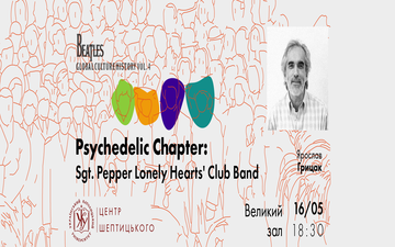 Kupić bilety na Ярослав Грицак. Vol.4: Psychodelic Chapter: Sgt. Pepper Lonely Hearts' Club Band: