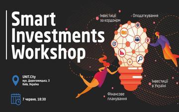 Придбати квитки на Smart Investments Workshop: