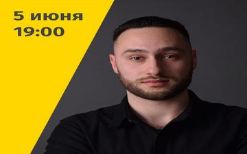 Buy tickets to БОРИС ГУРТОВОЙ. СОЗДАНИЕ SMM-СТРАТЕГИИ: