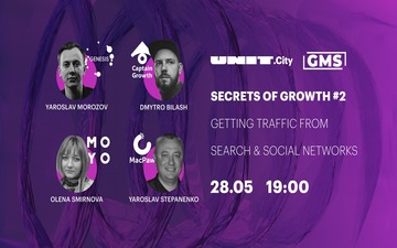 Придбати квитки на Secrets of Growth #2: Getting traffic from search & social networks: