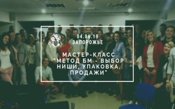 Buy tickets to Метод БМ: