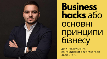 Buy tickets to Business hacks або основні принципи бізнесу Дмитра Лукенчука:
