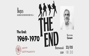 Kupić bilety na Ярослав Грицак. Vol.5:  The End 1969 - 1970: