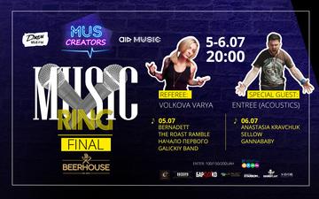 Kupić bilety na MUSIC RING Фінал: