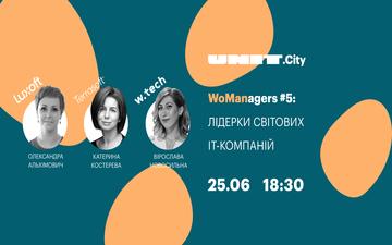 Придбати квитки на WoManagers #5: лідерки світових ІТ-компаній: