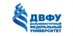Дальневосточный федеральный университет (ДВФУ)