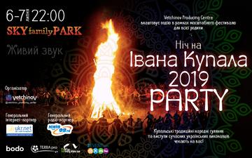 Buy tickets to Нічний фестиваль ✨ «ІВАНА КУПАЛА 2019 PARTY »: