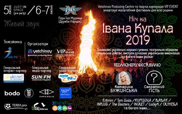 Buy tickets to Фестиваль Ніч на ІВАНА КУПАЛА 2019: