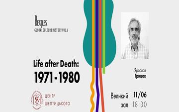 Kupić bilety na Ярослав Грицак. Vol.6:  Life after Death: 1971-1980: