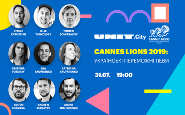 Buy tickets to UNIT.Talk | Cannes Lions 2019: українські переможні леви: